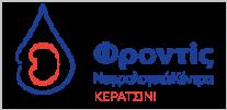 FRONTIS-KERATSINI